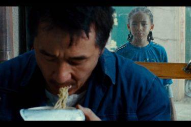 米中合作映画『ベスト・キッド』/ワックスを上塗りし過ぎたリメイク版