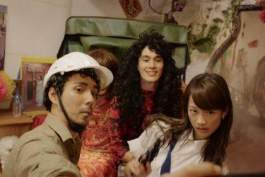 日台合作映画『ママは日本へ嫁に行っちゃダメと言うけれど。』/母を乗り越え、目指せ!結婚