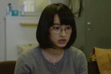 邦画『二重生活』/可愛い女の子が近所の人を尾行してみた件