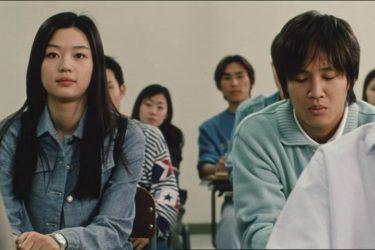 韓国映画『猟奇的な彼女』/そんな彼女が気になる彼は自虐的?