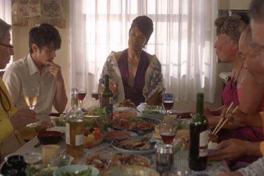 邦画『メゾン・ド・ヒミコ』/もしもゲイだけの老人ホームがあったなら