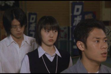 邦画『ロボコン』/長澤まさみ初主演だってさ、やっぱりカワイイよね