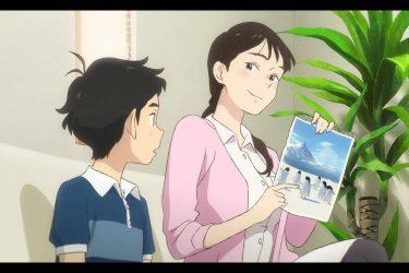 アニメ映画『ペンギン・ハイウェイ』/夏の小4男子は『ペンギン』と『海』と『巨乳のお姉さん』の研究に夢中だぜ!