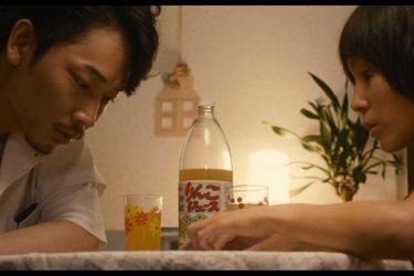邦画『白ゆき姫殺人事件』/SNSは美女の殺害事件で大盛り上がり!