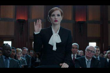 洋画『女神の見えざる手』/視聴者さえも彼女の手のひらで転がせられちゃう?