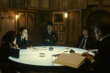 邦画『脳内ポイズンベリー』/申し訳ございません。櫻井いちこはただいま頭の中で会議中です