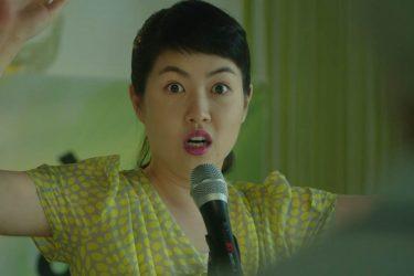韓国映画『怪しい彼女』/お母さん子もお祖母ちゃん子も涙腺崩壊間違いなし