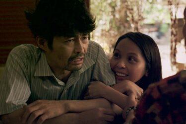邦画『愛しのアイリーン』/ド田舎の子供部屋オジサンが、勢いでフィリピン人女性と結婚したら人生変わった